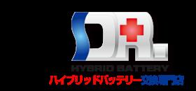 Dr. Hybrid Battery